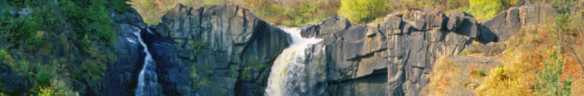 Grand Portage Pigeon Falls