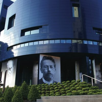 Guthrie Theater building