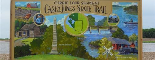 Casey Jones State Trail sign for Currie Loop